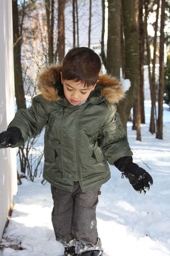 Куртка Boys N-3B