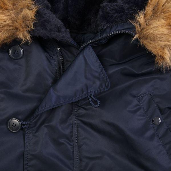 Куртка Аляска Оригинал Купить